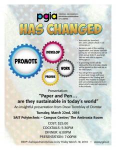 PGIA Event March 22, 2016
